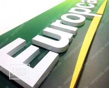 Офисная вывеска с объемными буквами