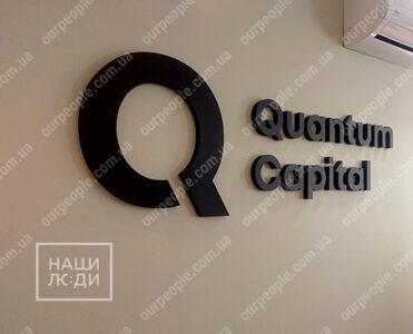 Изготовление и монтаж объемного логотипа