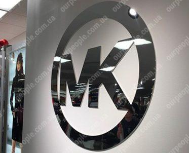 Логотип в офис и кабинет