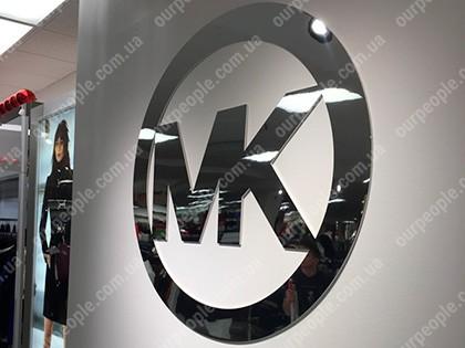 Логотип в зону ресепшн - основа фирменного стиля
