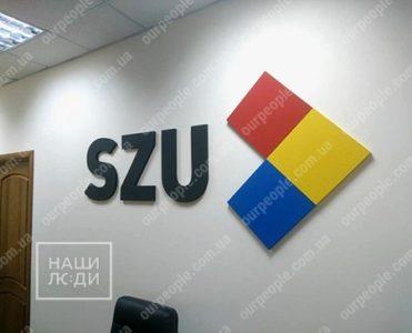 Настенный логотип компании