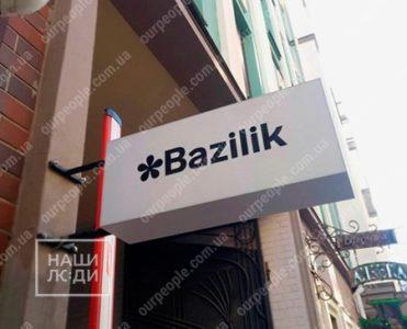 """Двусторонний лайтбокс """"Bazilik"""""""