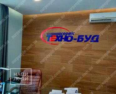 Объемный логотип из акрила, логотип на стену