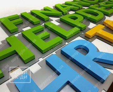 Объемные буквы на акриловой основе