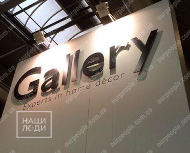 Логотип на выставочный стенд