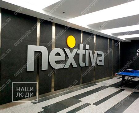 Об'ємні літери для компанії «NEXTIVA»