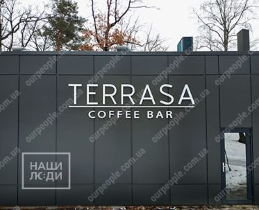 """Объемные буквы """"TERRASA"""""""