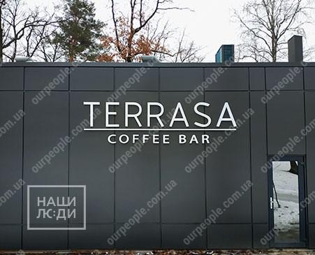 Об'ємні літери «TERRASA»