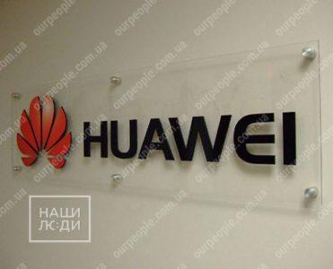Логотип компании на акриловой основе