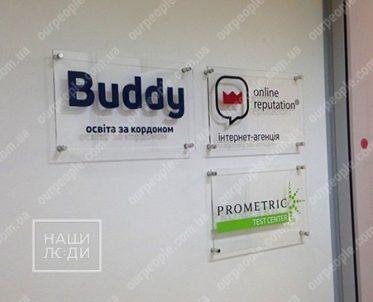 Стеклянные таблички с логотипом из пленки
