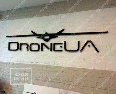 Объемный логотип на стену в офис компании