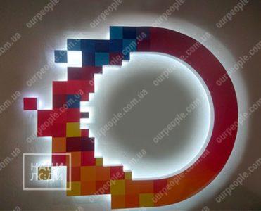 Объемный логотип фигурный с подсветкой
