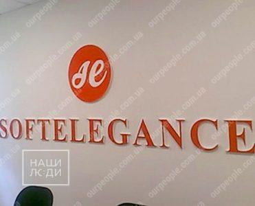 Логотип и буквы из пенопласта с покраской