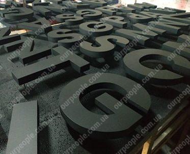 Объемные буквы в Киеве, виды объемных букв