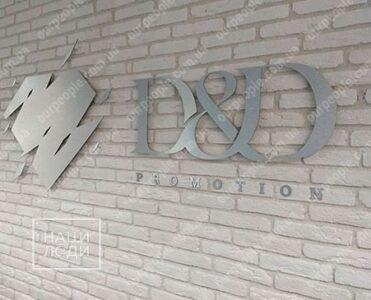 Буквы и логотип из композита на дистанции
