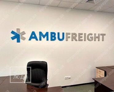Объемный логотип с покраской на стену