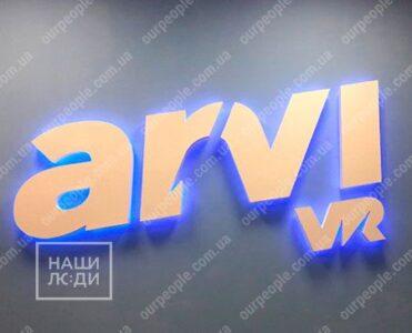 Логотип с контражурной подсветкой, синее свечение