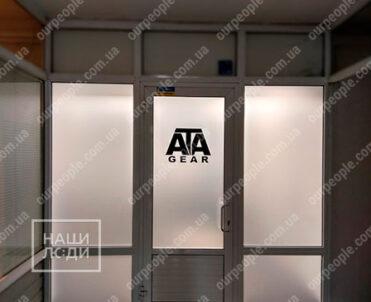 Тонировка окон, дверей и перегородок в офисе
