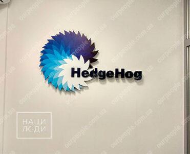 Изготовление логотипа, объемный логотип