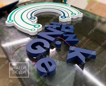 Изготовление светового логотипа, логотип компании