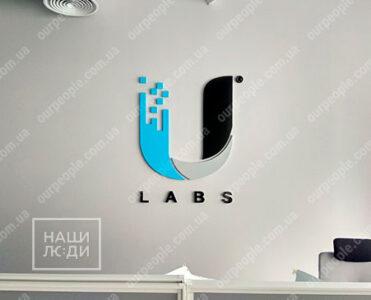 Логотип на стену в офис, логотип компании