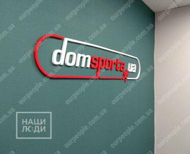 Объемный логотип, логотип компании на стену