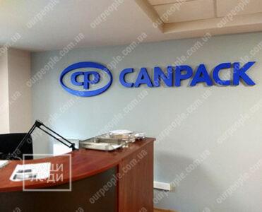 Логотип из объемных букв, логотип на стену