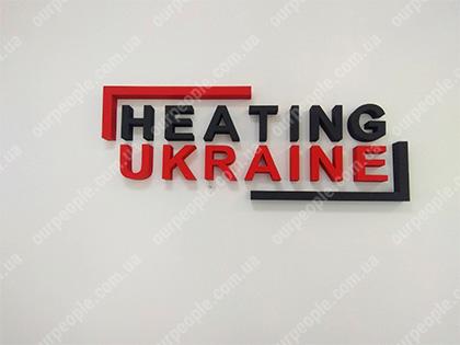 Объемные логотипы в Киеве