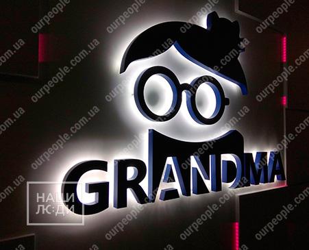 Об`ємний логотип з контражуром, світловий логотип