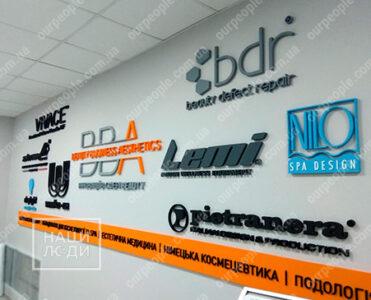 Изготовление логотипов, объемный логотип на стену