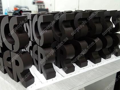 Изготовление и монтаж объемных букв