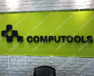 Объемный логотип на стену офиса
